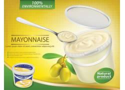 橄榄油广告设计