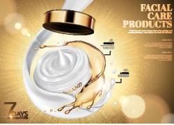 护肤品广告设计