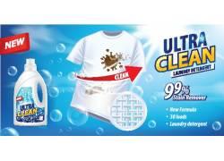 洗衣液广告设计