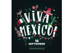 墨西哥万岁海报