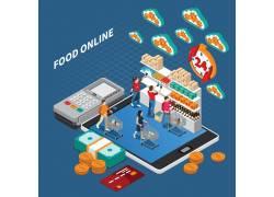 在线食品插画图片