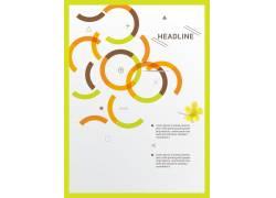 黄色时尚海报