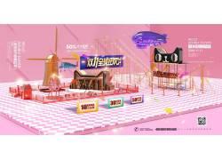 天猫双十一全球狂欢节购物海报