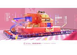 天猫双十一3D创意海报