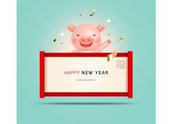 新年祝福快乐可爱小猪
