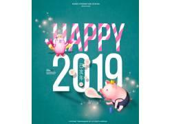 2019可爱小猪新年祝福海报