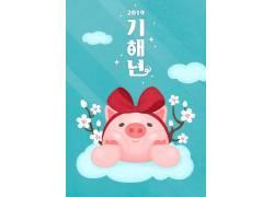 蝴蝶发卡可爱小猪新年贺卡