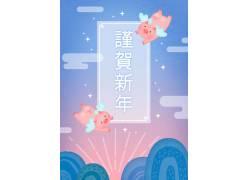 喜迎新春2019可爱小猪祝福卡片贺卡