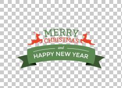 圣诞节新年假期,圣诞节1 PNG剪贴画希望,文本,标签,节日元素,徽标