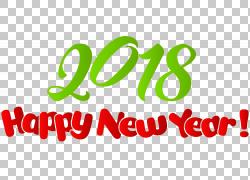 新年祝福,2018年新年快乐,蓝色背景与2018年新年快乐文本覆盖PNG