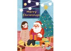 卡通圣诞海报PSD分层素材